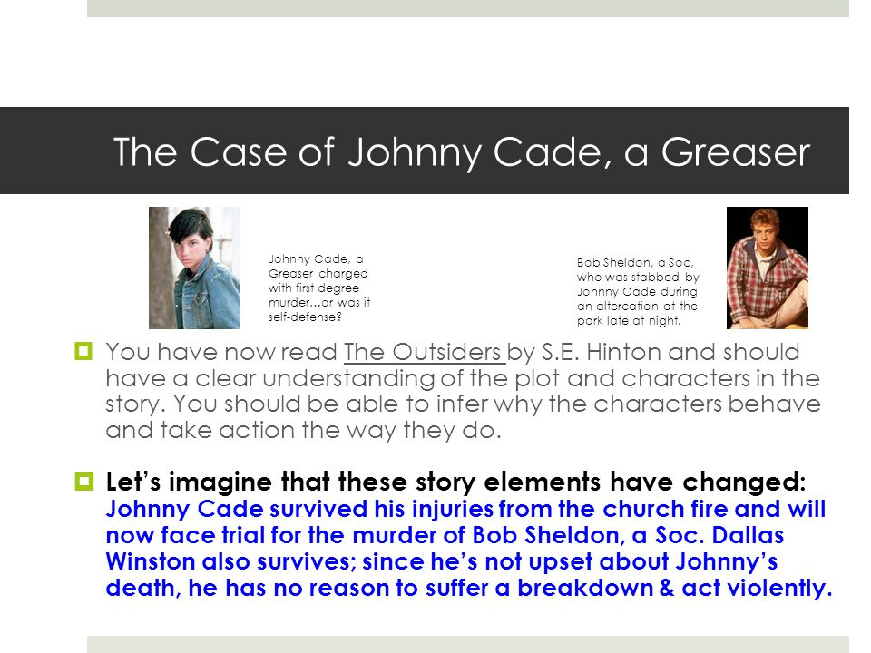 The Case of Johnny Cade, a Greaser