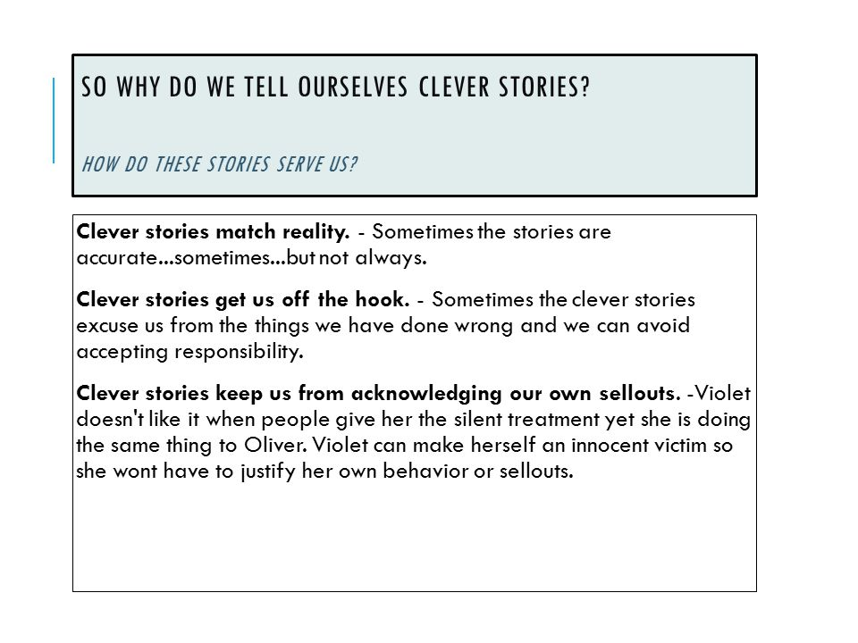 So why do we tell ourselves clever stories