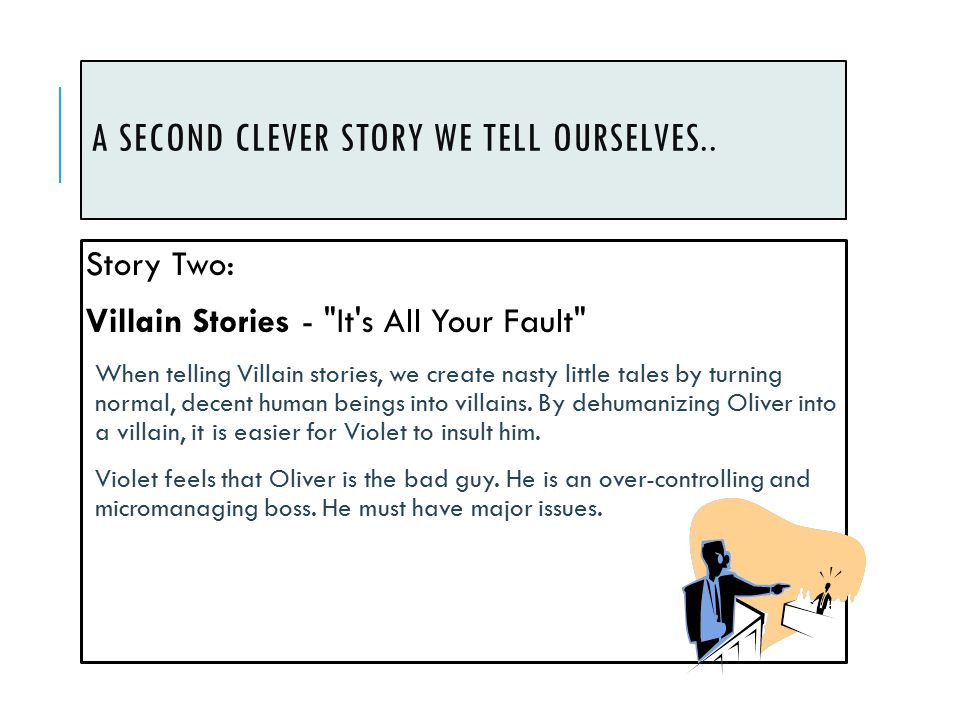 A second clever story we tell ourselves..