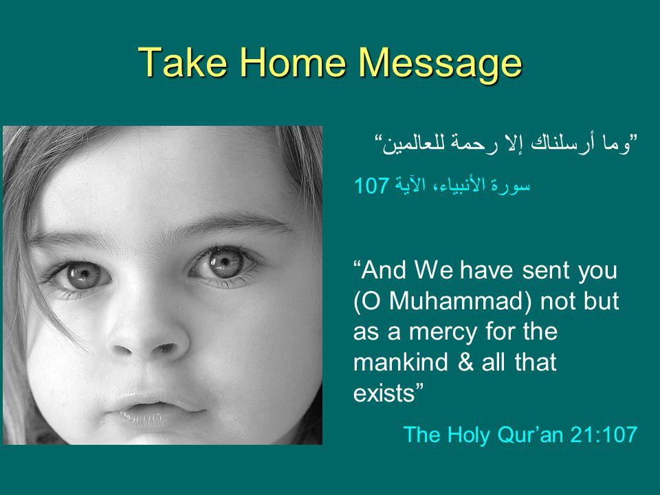 Take Home Message وما أرسلناك إلا رحمة للعالمين