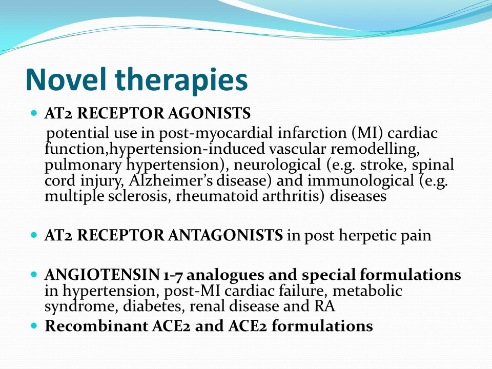 Novel therapies AT2 RECEPTOR AGONISTS
