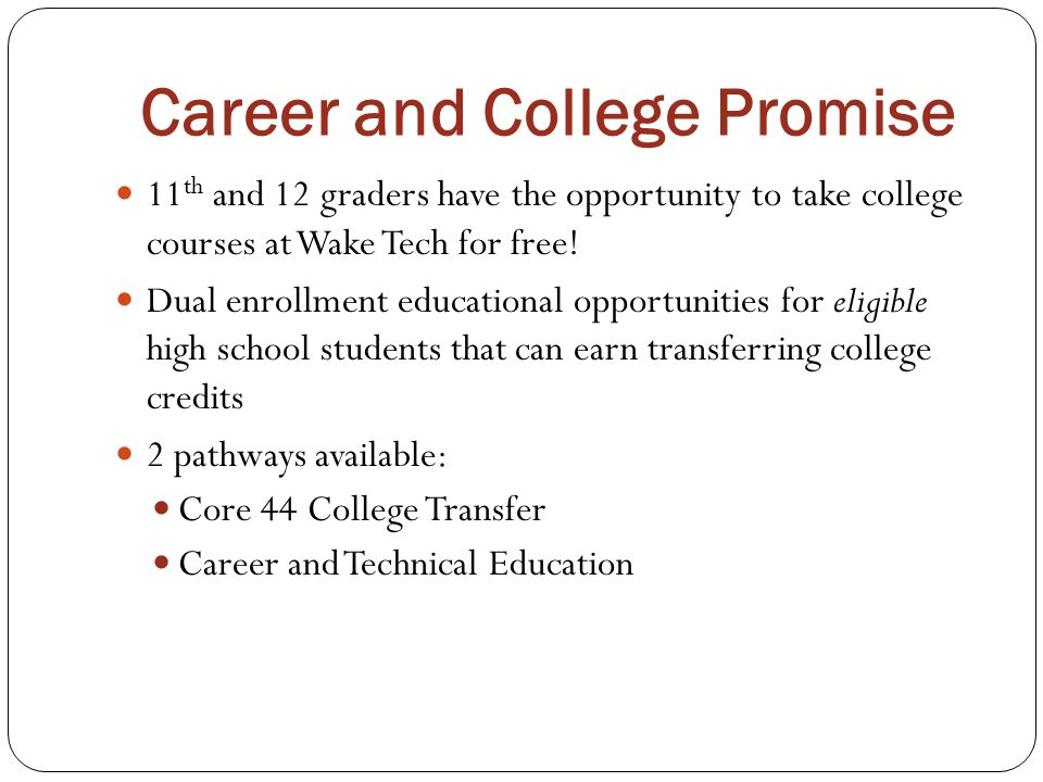 Career and College Promise
