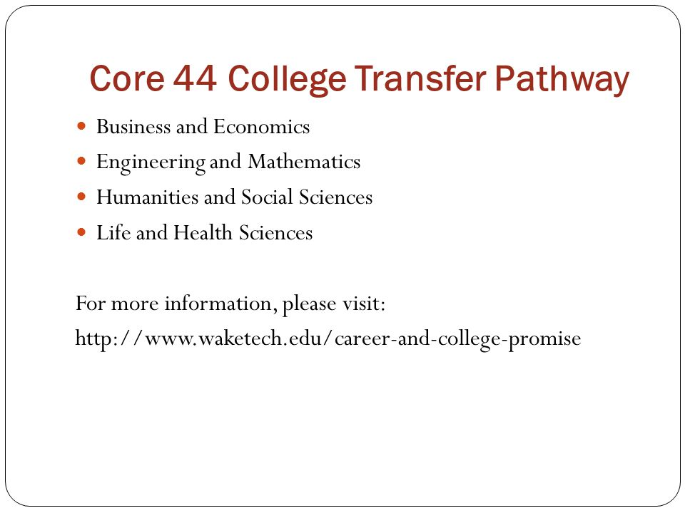 Core 44 College Transfer Pathway