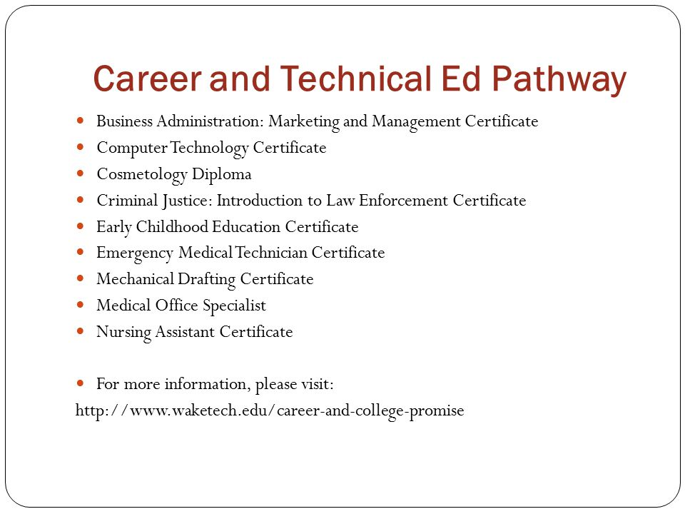Career and Technical Ed Pathway