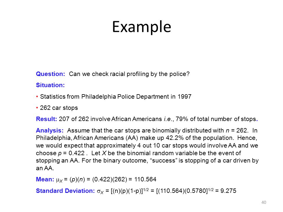 Example Question: Can we check racial profiling by the police