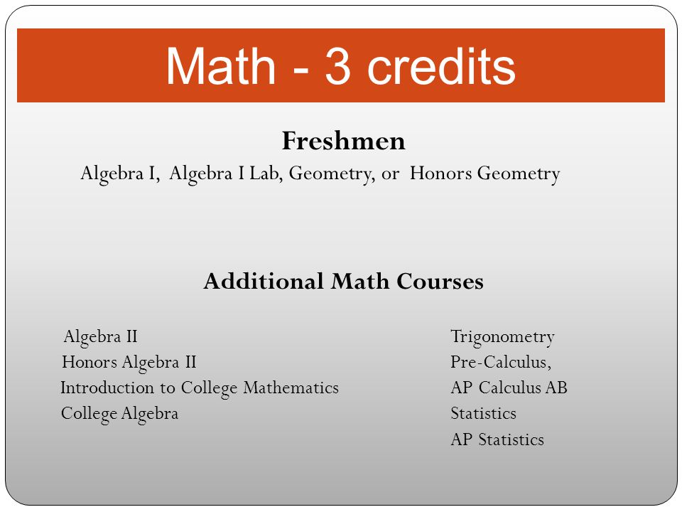 Additional Math Courses