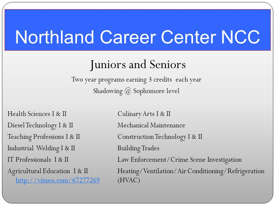 Northland Career Center NCC