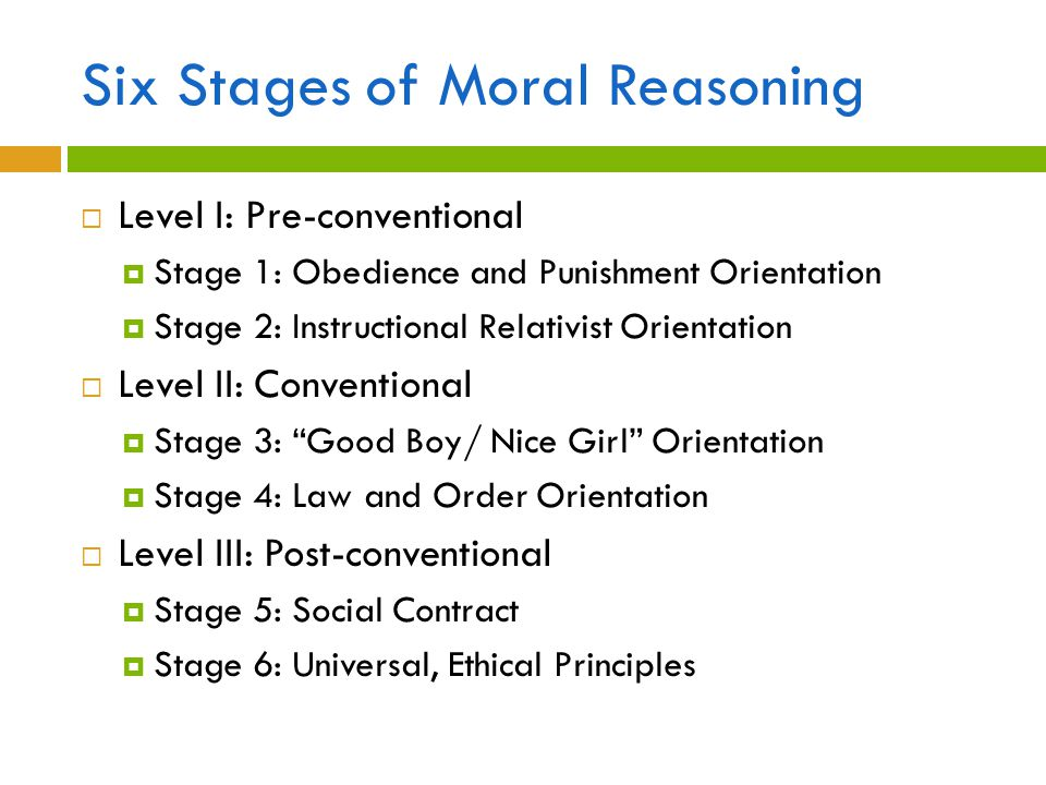 Six Stages of Moral Reasoning