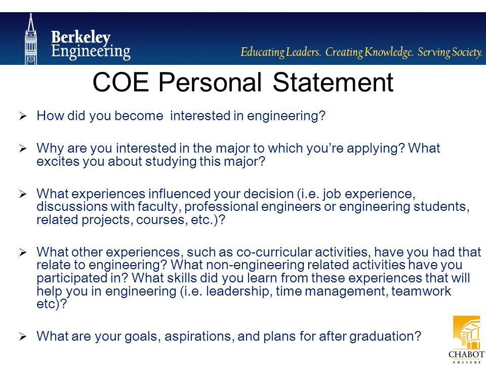 COE Personal Statement
