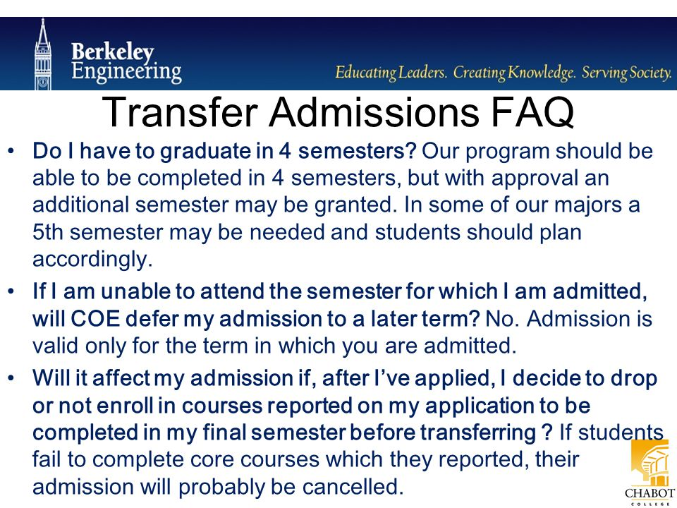 Transfer Admissions FAQ