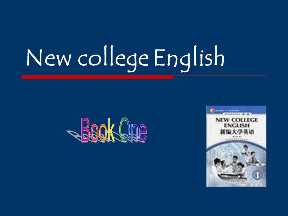 New college English Book One