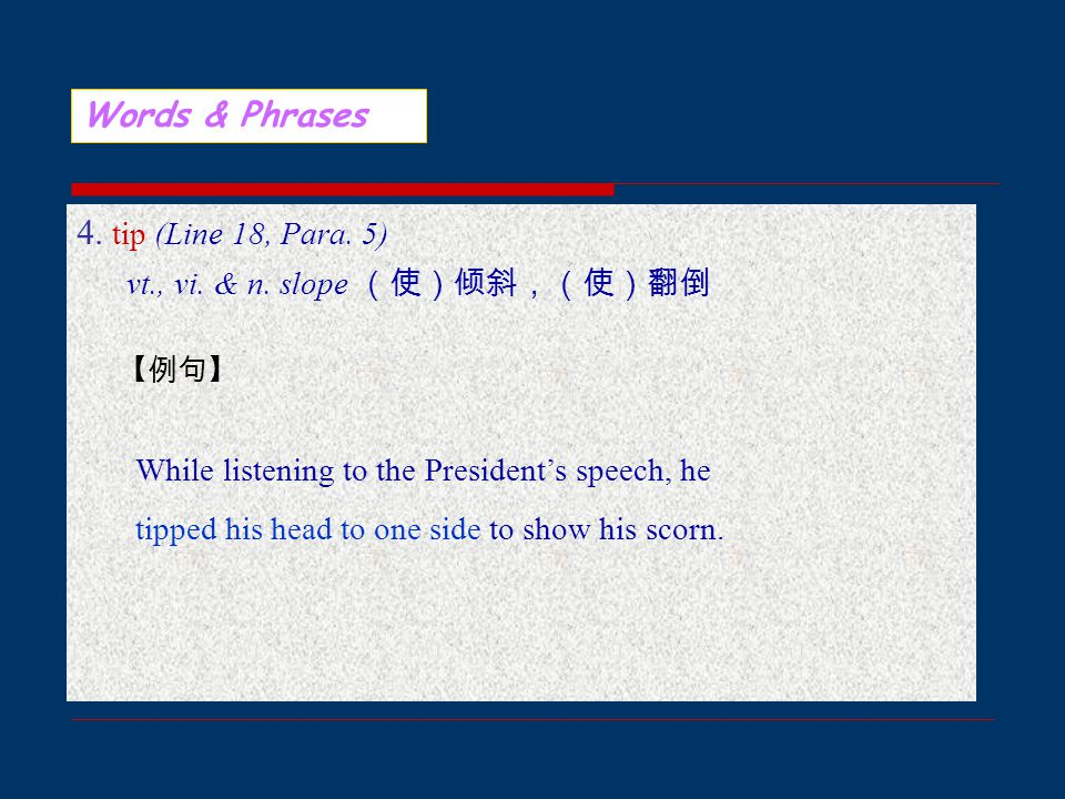 4. tip (Line 18, Para. 5) Words & Phrases
