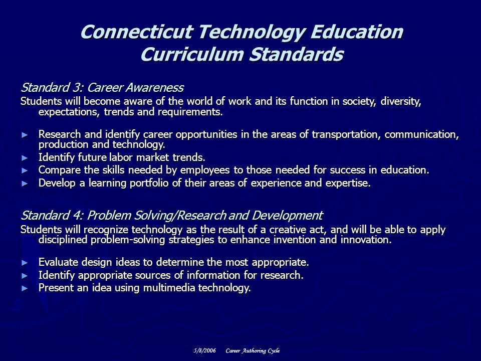 Connecticut Technology Education Curriculum Standards