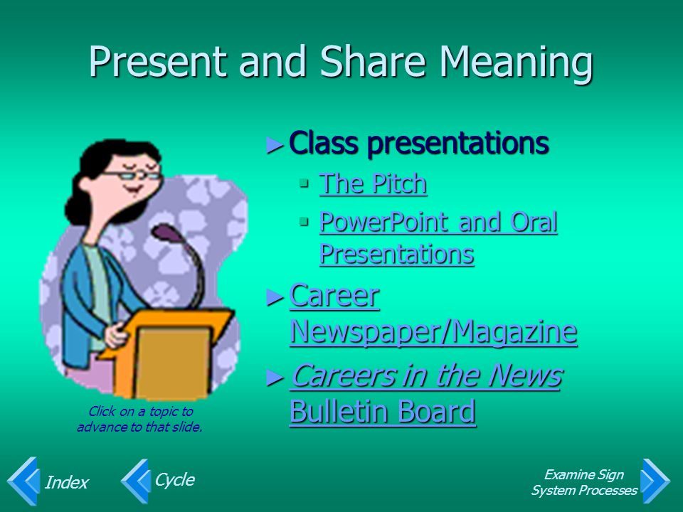 Present and Share Meaning