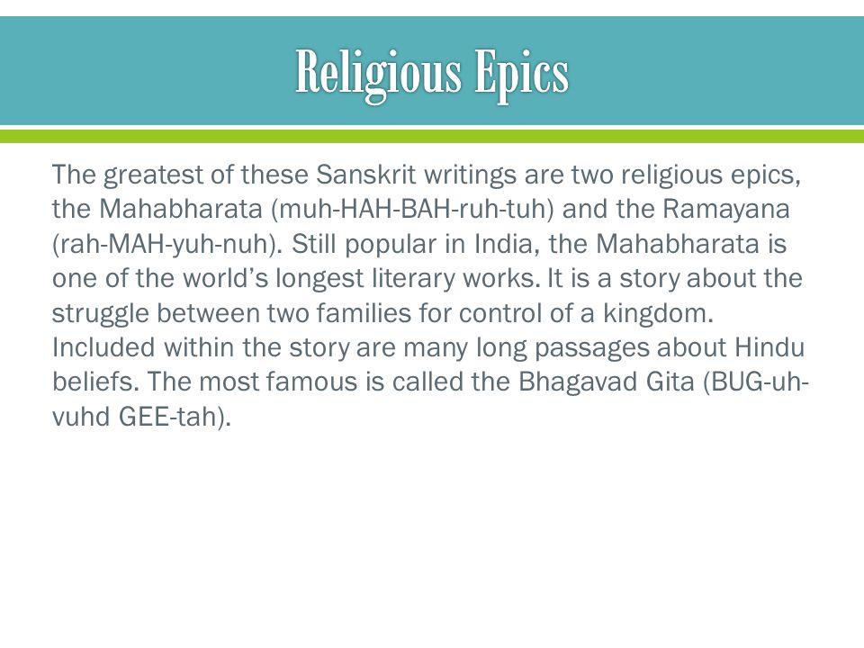 Religious Epics