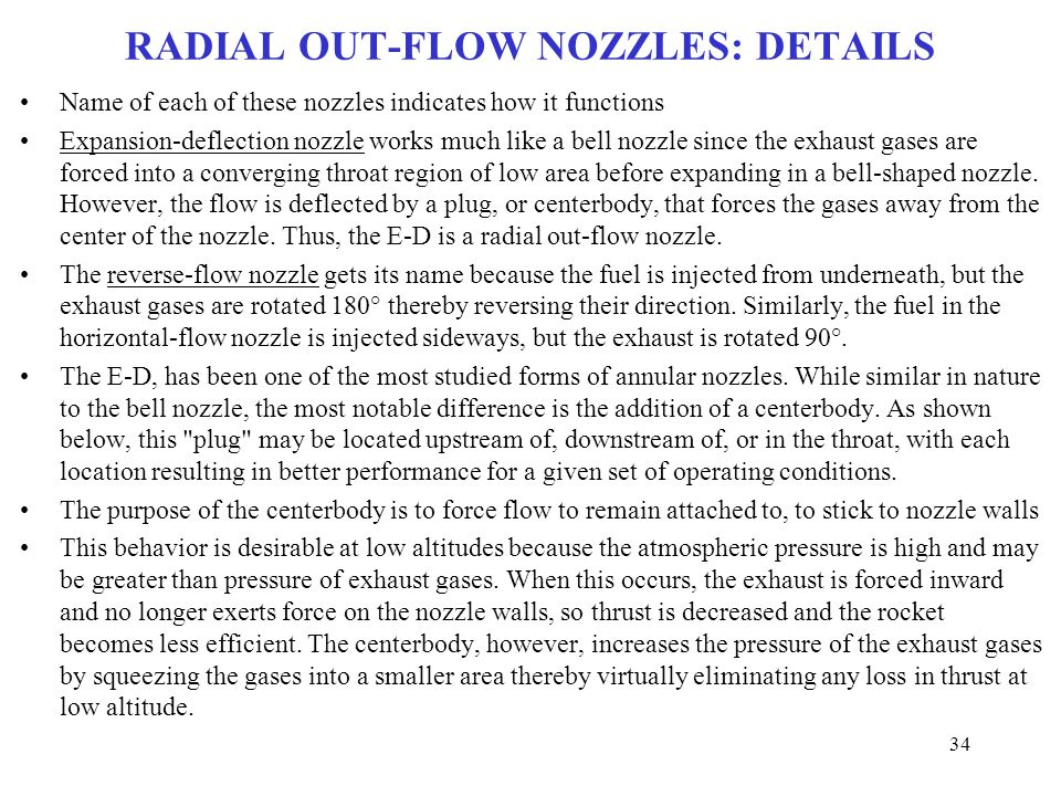 RADIAL OUT-FLOW NOZZLES: DETAILS