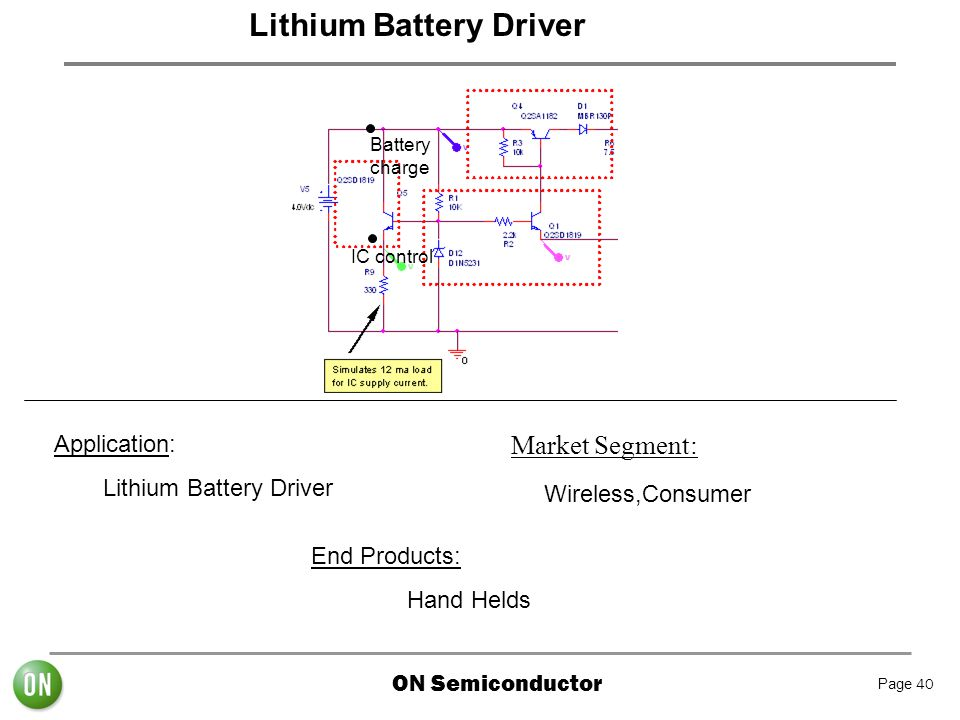 Lithium Battery Driver