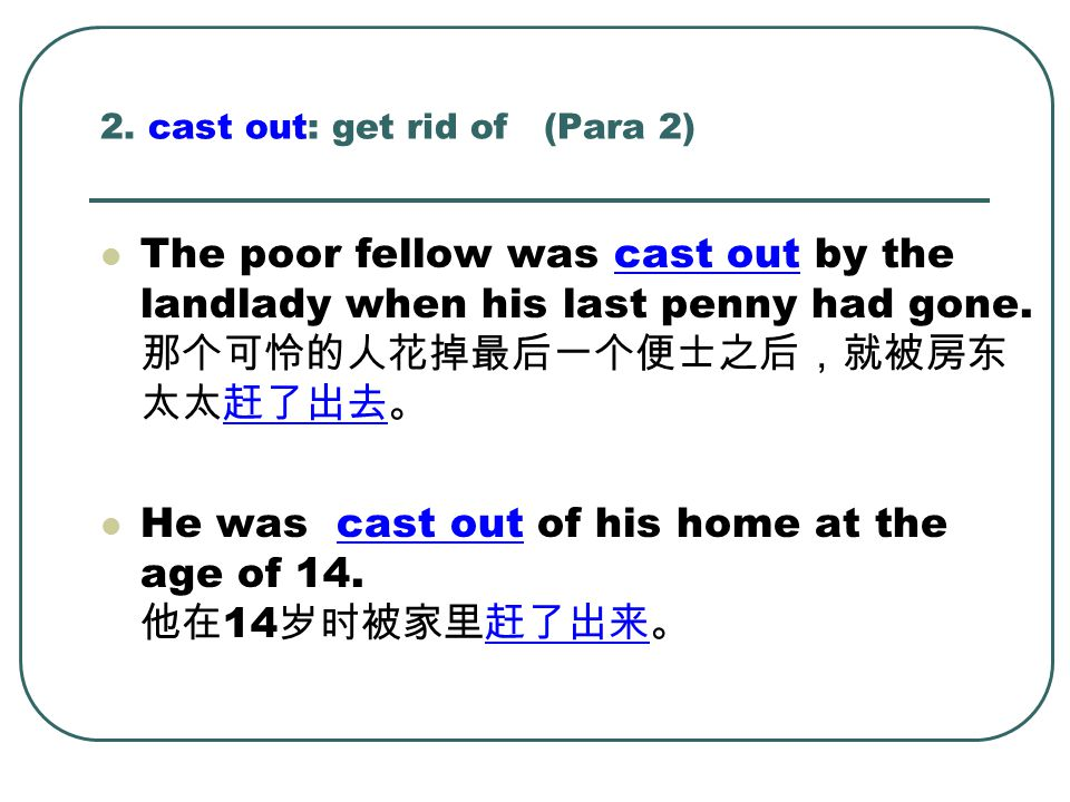 2. cast out: get rid of (Para 2)