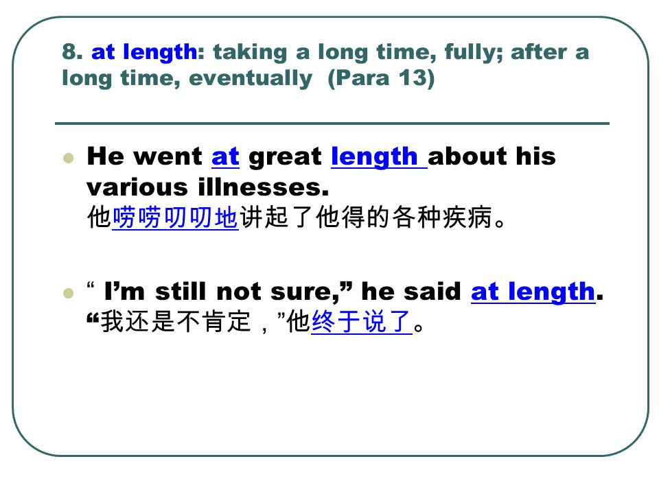 He went at great length about his various illnesses. 他唠唠叨叨地讲起了他得的各种疾病。