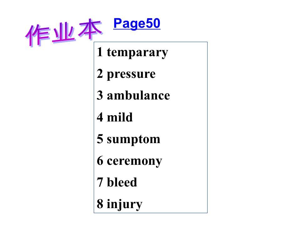 作业本 Page50 1 temparary 2 pressure 3 ambulance 4 mild 5 sumptom
