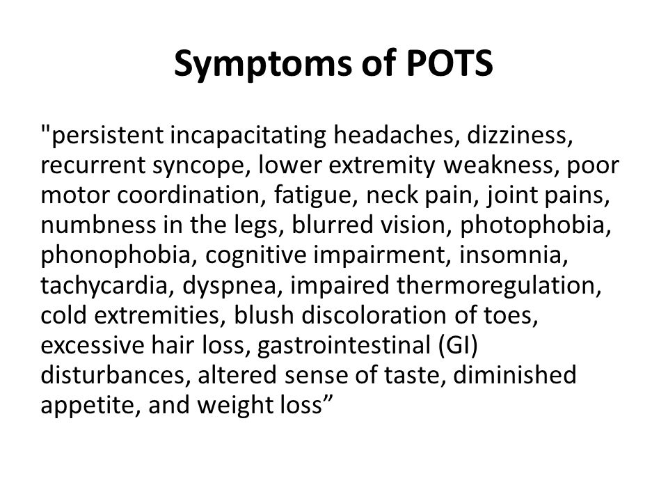 Symptoms of POTS