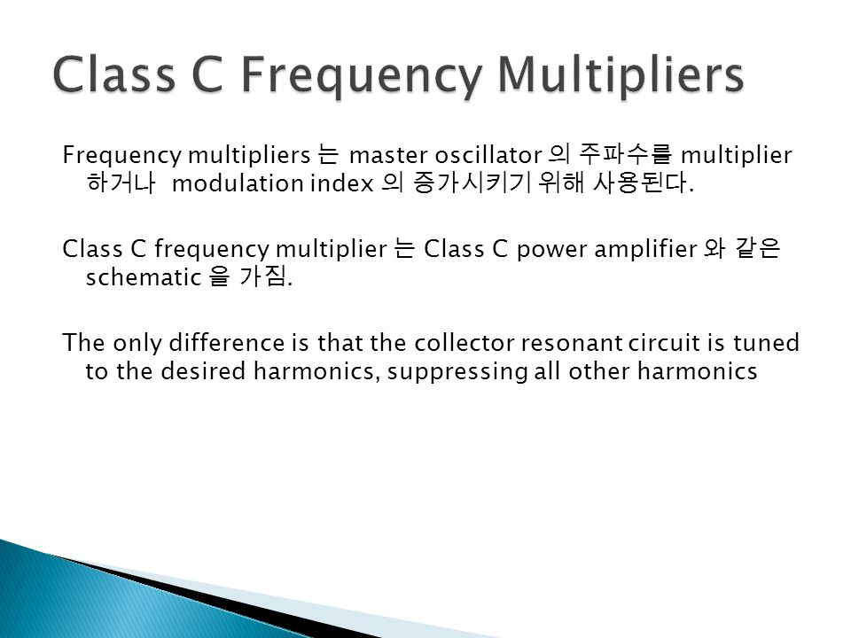 Class C Frequency Multipliers