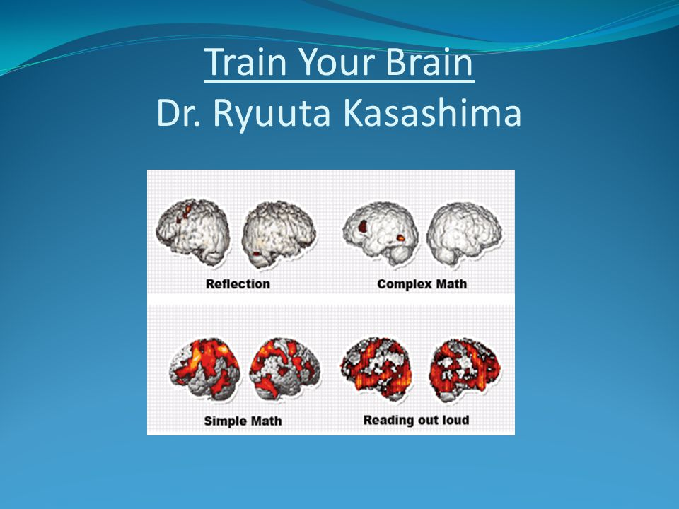 Train Your Brain Dr. Ryuuta Kasashima