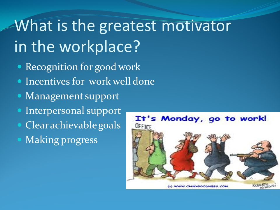 What is the greatest motivator in the workplace