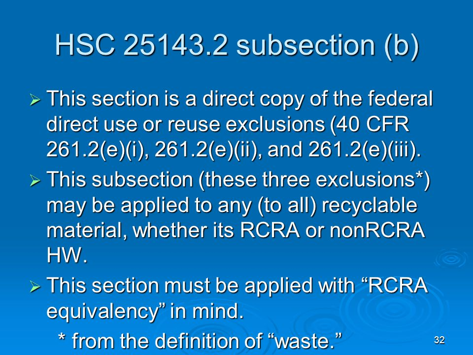 HSC 25143.2 subsection (b)
