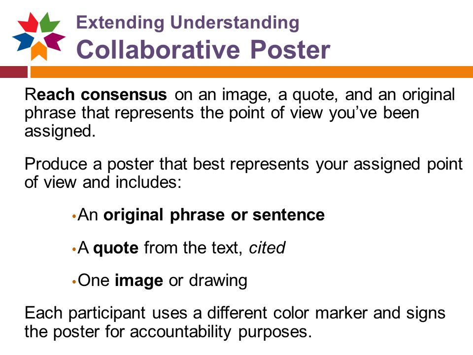 Extending Understanding Collaborative Poster