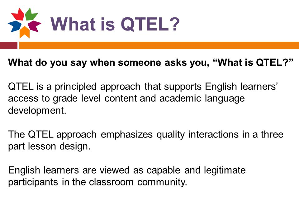 What is QTEL What do you say when someone asks you, What is QTEL