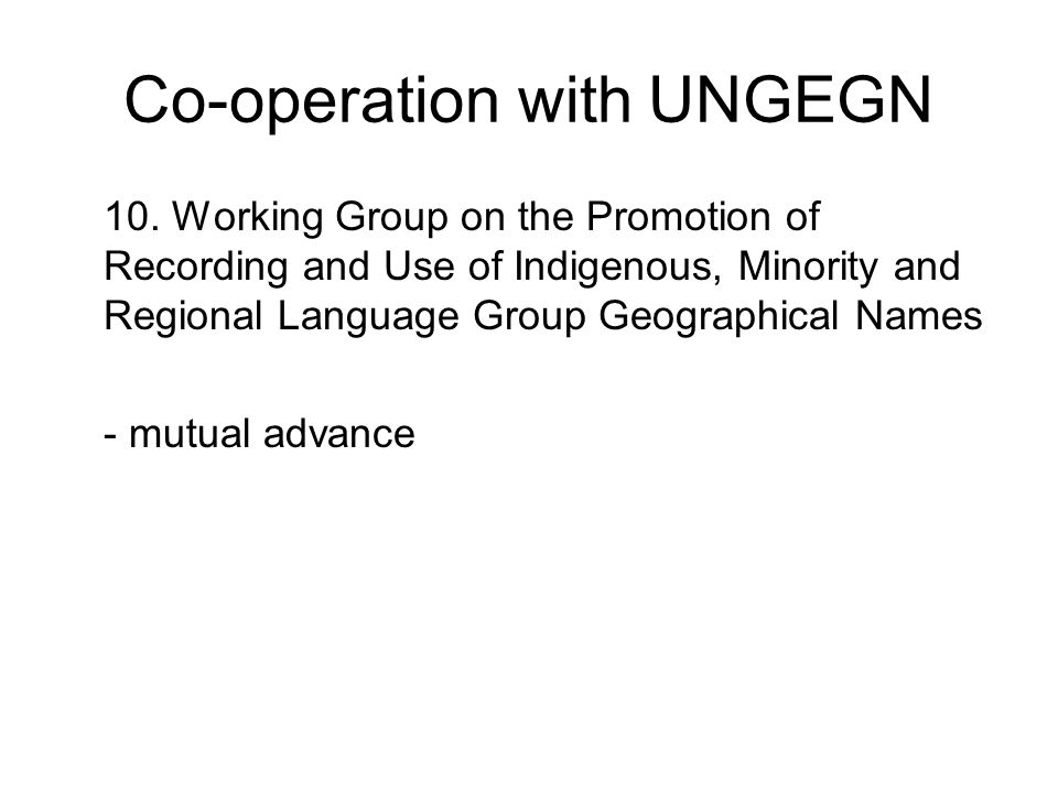 Co-operation with UNGEGN