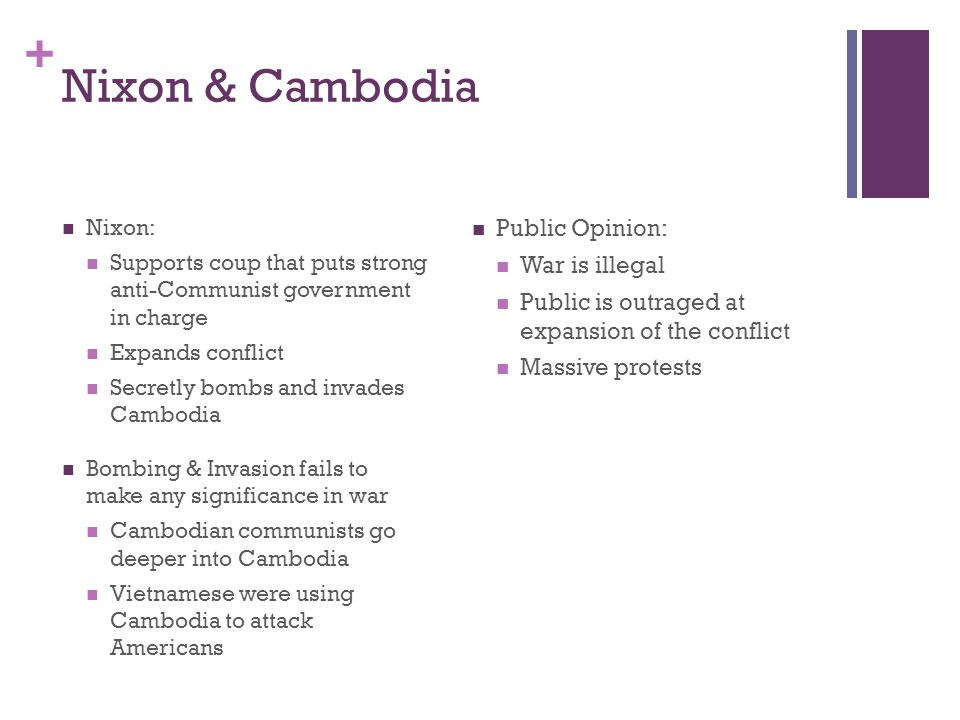 Nixon & Cambodia Public Opinion: War is illegal