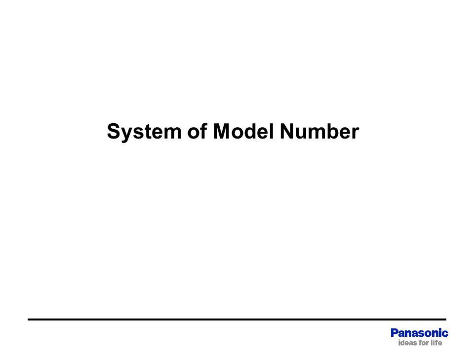 System of Model Number