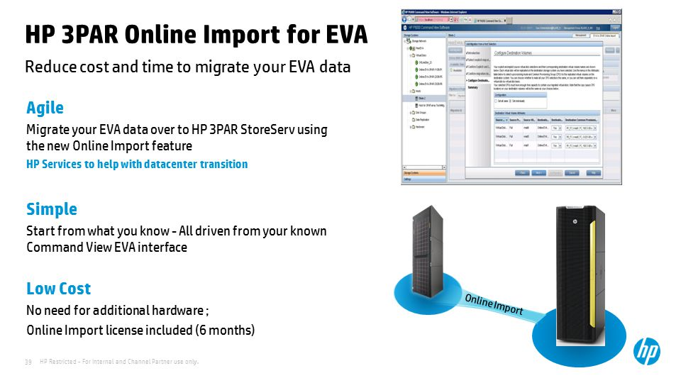HP 3PAR Online Import for EVA