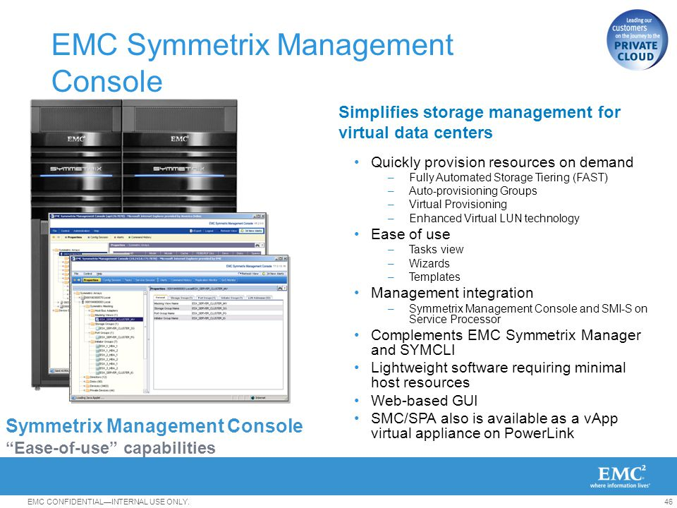 EMC Symmetrix Management Console