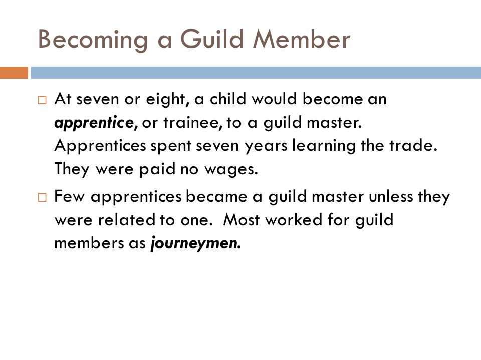 Becoming a Guild Member