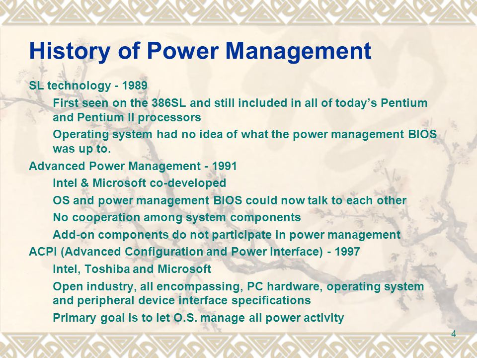 History of Power Management