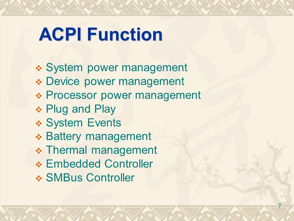 What is reason energy functionality management