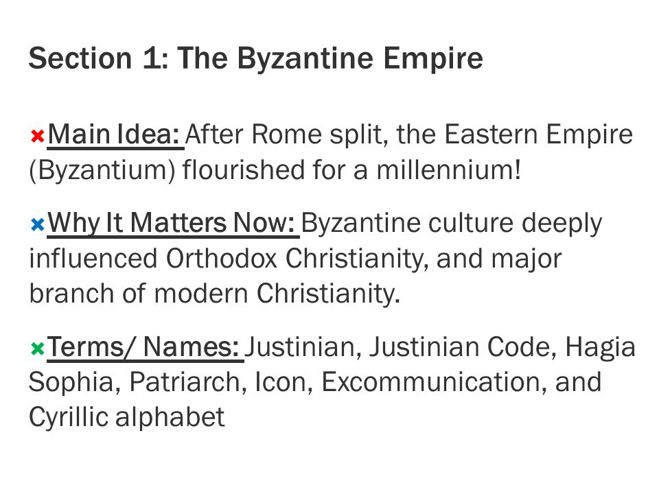 Section 1: The Byzantine Empire