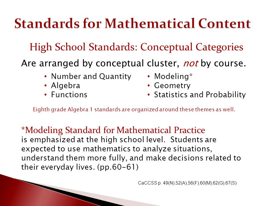 High School Standards: Conceptual Categories