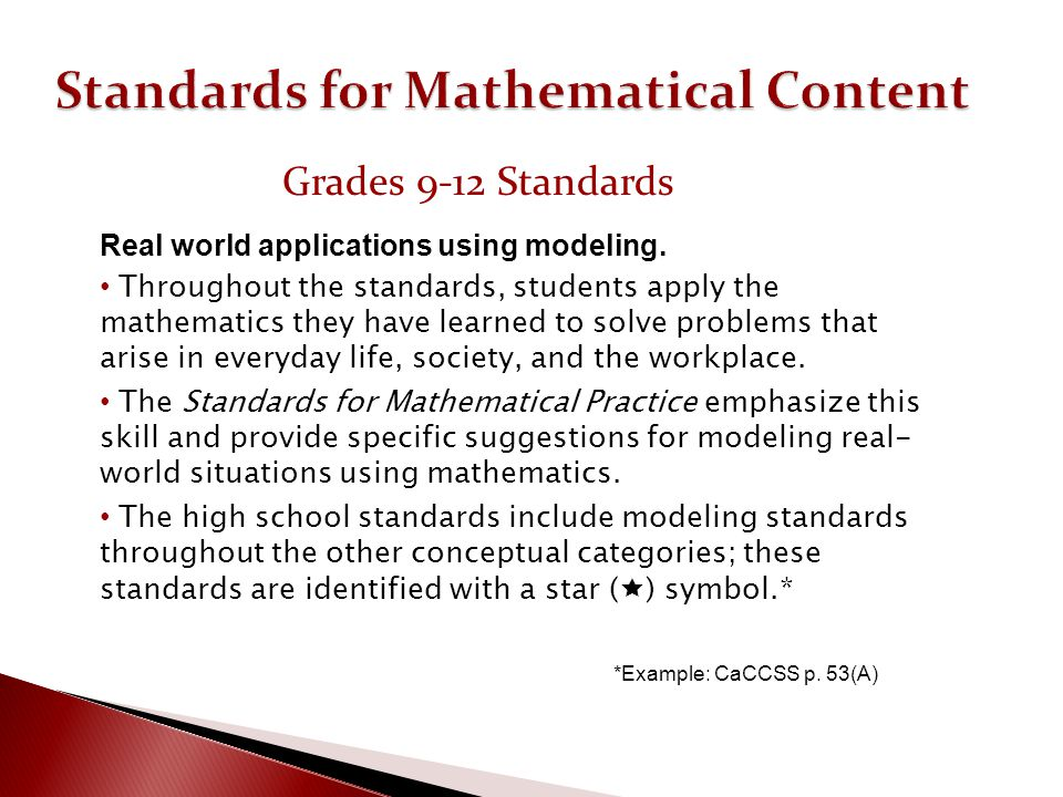 Standards for Mathematical Content