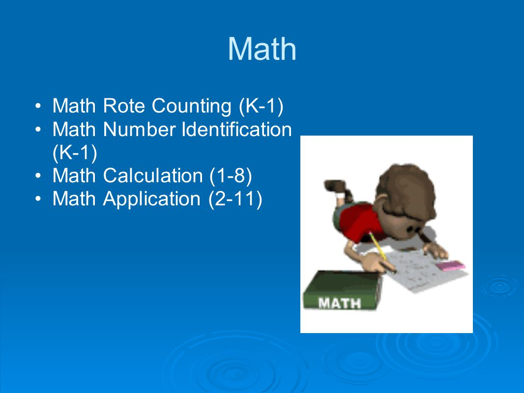 Math Math Rote Counting (K-1) Math Number Identification (K-1)