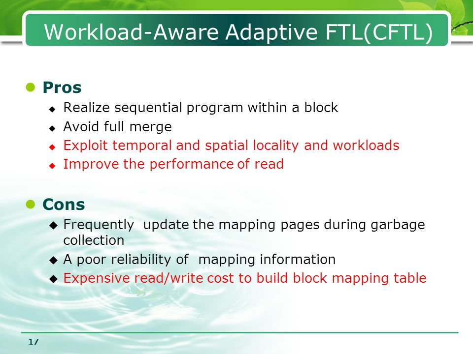 Workload-Aware Adaptive FTL(CFTL)