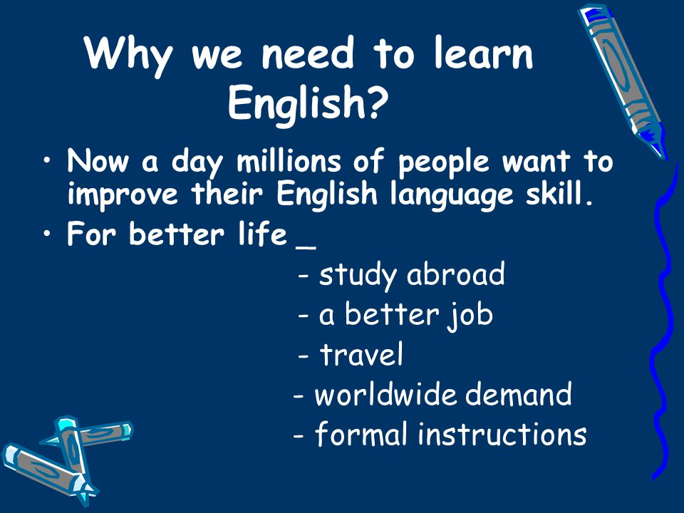 Why we need to learn English