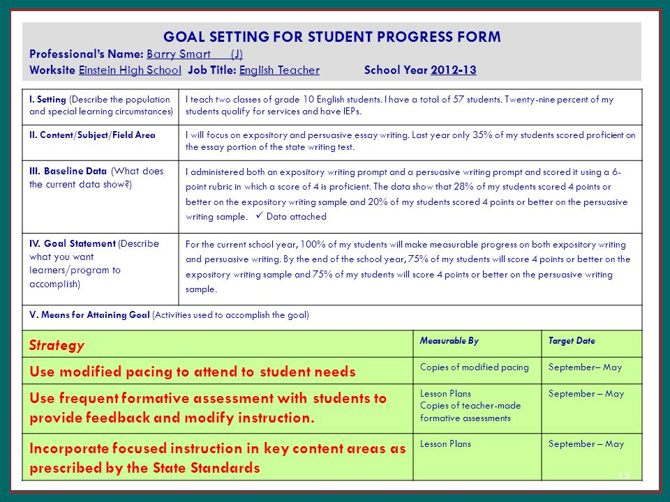 GOAL SETTING FOR STUDENT PROGRESS FORM