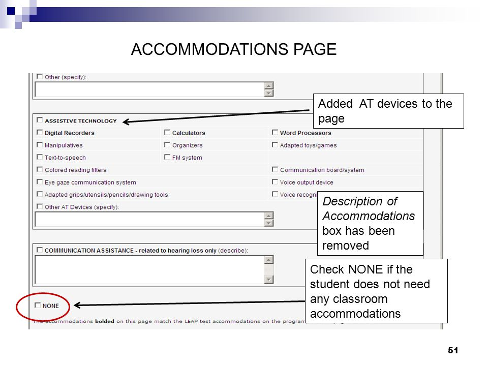 ACCOMMODATIONS PAGE Added AT devices to the page