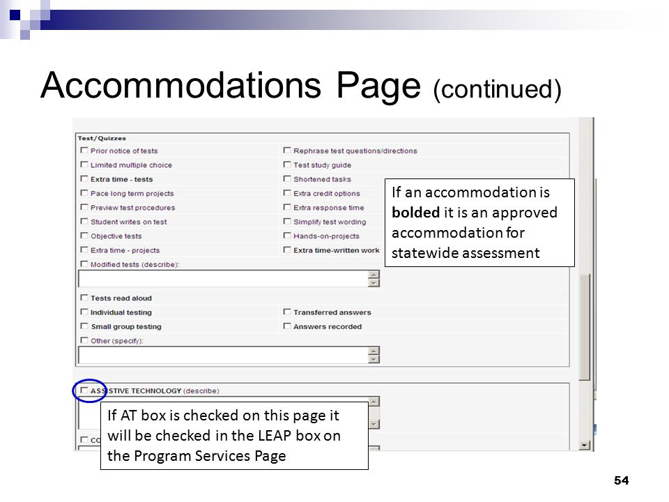 Accommodations Page (continued)