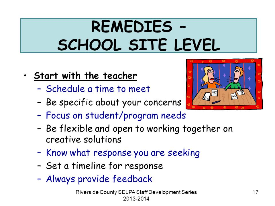 REMEDIES – SCHOOL SITE LEVEL