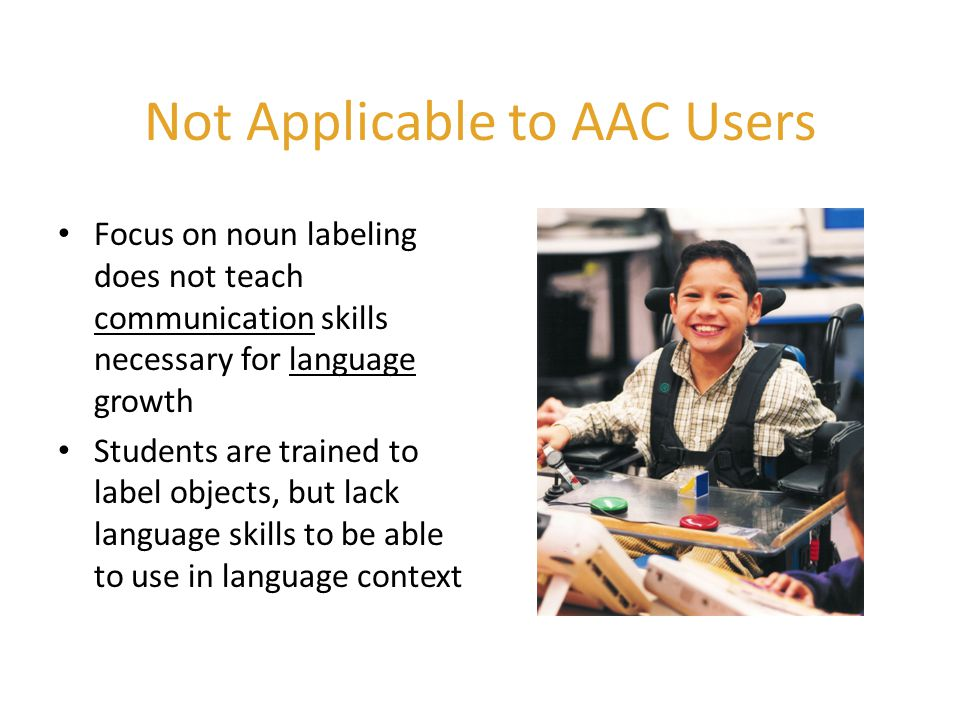 Not Applicable to AAC Users